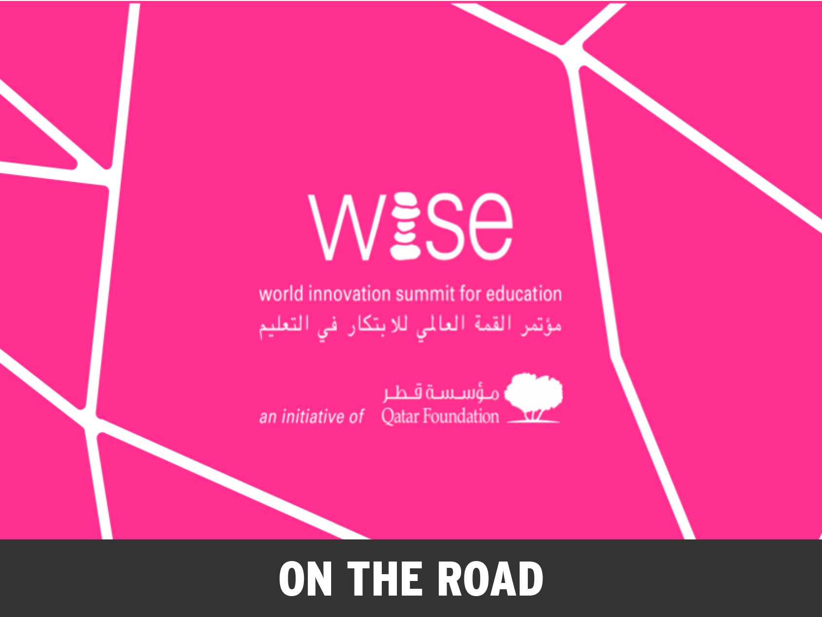 BrainPOP at WISE – World Innovation Summit for Education